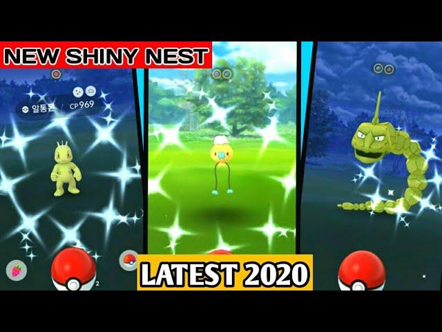 Latest shiny nest in Pokemon go 2020 || new shiny nest Pokemon go || top shiny nest april 2020.